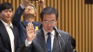 [TV서울] 국회 행정안전위원회, 서울시 대상 국정감사…