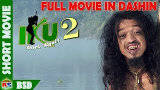 IKU 2 BACK AGAIN Nepali Movie Short Movie Releasing on This Tika
