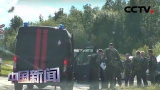 [中国新闻] 俄火箭发动机试验爆炸事故造成5人死亡 | CCTV中文国际