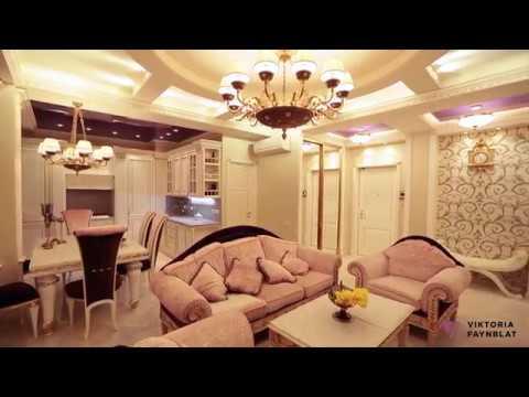 Индивидуальный дизайн интерьера квартиры и дома от Виктории Файнблат
