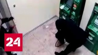 Неопытные воры на протяжении месяца пытались подорвать один и тот же банкомат в Москве - Россия 24