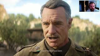 Call of Duty: WWII. Часть 4 - Грёбаный стелс! Прохождение на русском (на слабом ПК)