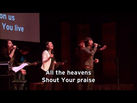 'All The Heavens' by Susanna Min & Myo Gyi @ Cornerstone