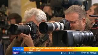 На экономическом форуме в Петербурге подписаны контракты на миллиарды долларов