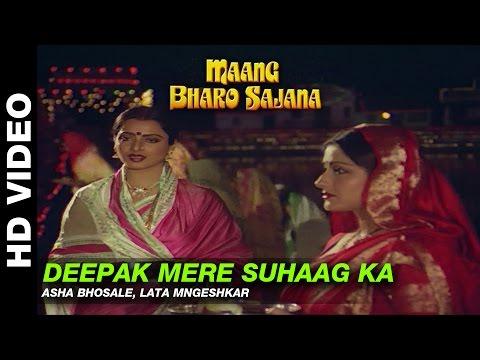 Deepak Mere Suhaag Ka - Maang Bharo Sajana | Asha Bhosle & Lata Mangeshkar | Jeetendra & Rekha