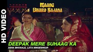 deepak-mere-suhaag-ka---maang-bharo-sajana-asha-bhosle-lata-mangeshkar-jeetendra-rekha