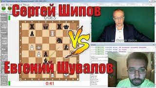 Евгений Шувалов vs. Сергей Шипов. Блиц на Шахматной планете. Дебют Рети. Победа!