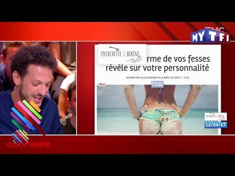 Vincent Dedienne nous parle de fesses 🍑 - Quotidien du 12 Juin