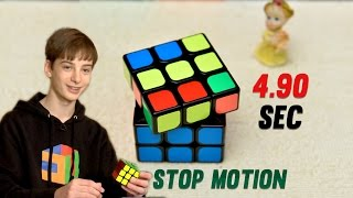 Rubik's Cube World Record 4.90 sec Stop Motion Lucas Etter