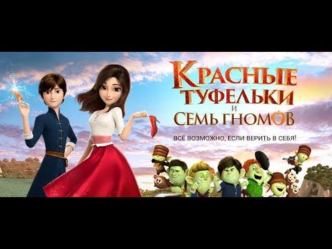 Мультфильм 2017 года смотреть онлайн для девочек