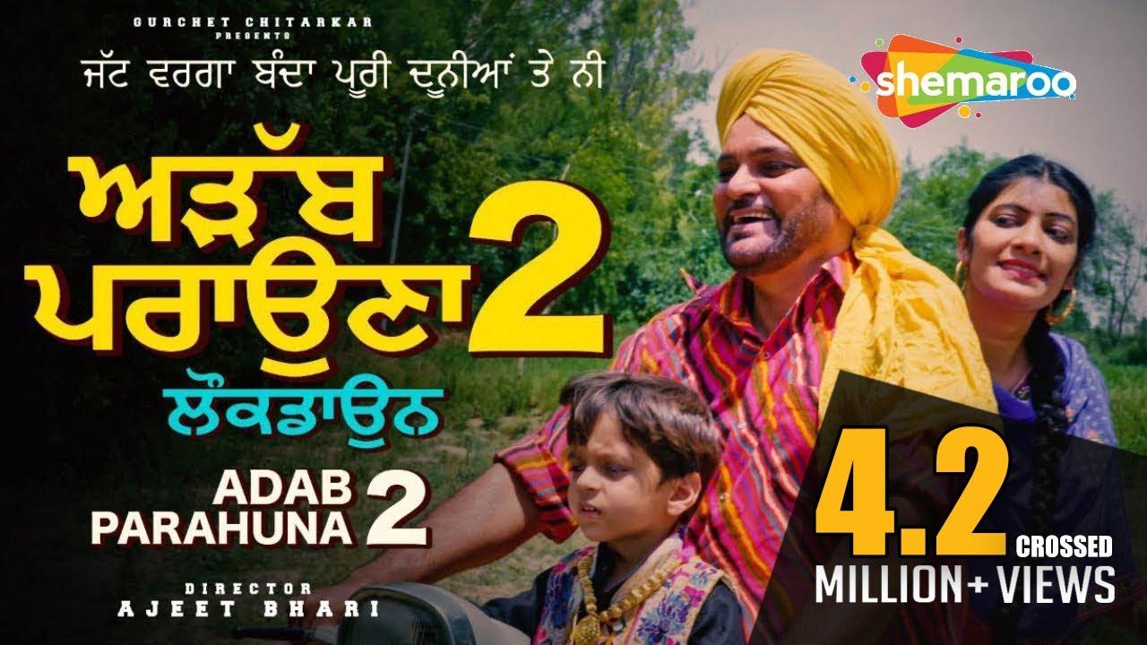 Adab Parahuna 2 - Dheeth Jawaai Te Lockdown  | Gurchet Chitarkar | Latest Punjabi Comedy Movie 2020