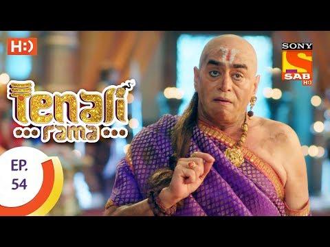 Tenali Rama - तेनाली रामा - Ep 54 - 22nd September, 2017