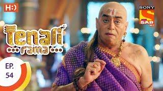 Tenali Rama - तेनाली रामा - Ep 54 - 22nd September, 2017 thumbnail