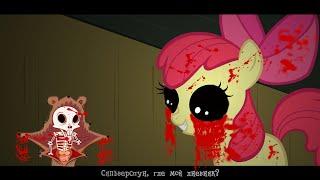 Уроки с Holiday - Распилим во имя дневника! Проходим 1 Pony Torture