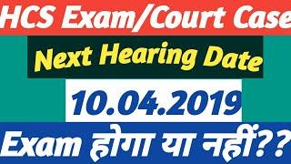 HCS Court Case/Next Hearing Date#10.04.19