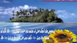 Abdelbasset Abdessamad sourat Al Kahf عبد الباسط عبد الصمد   تلاوة نادرة