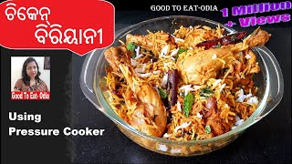 Chicken biriyani | Chicken Biriyani using Pressure Cooker | Odia chicken recipe