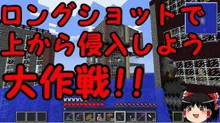 ゆっくり実況 黒の剣士のマインクラフト Part21 thumbnail