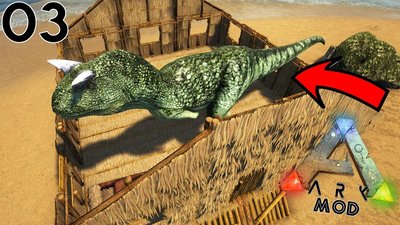 Aidez moi j 39 ai un dinosaure dans ma maison ark mod doovi - Moi dans ma maison vide ...