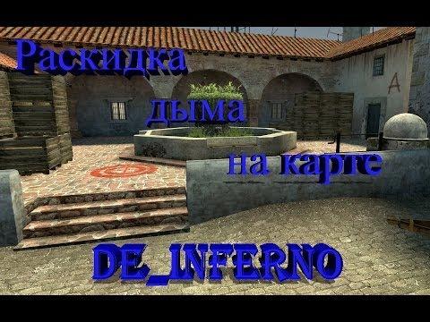 Все Секреты Карты De_Dust2 Css