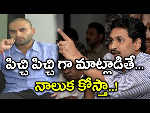 #Devineni Avinash Sensational Comments On Ysrcp Party   Oneindia Telugu