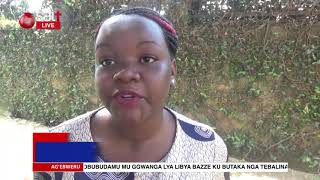 Embalirira ya 2018  2019   Bannauganda bagyekengedde, ya kwesiba bbiri