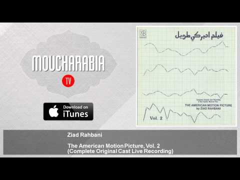 Ziad Rahbani - The American Motion Picture, Vol. 2 - فيلم أم