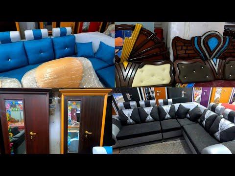 New Furniture/மலிவான விலையில்/Low Prize/Free Delivery/Nanga Romba Busy/NRB.