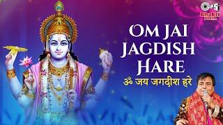 Om Jai Jagdish Hare Aarti by Narendra Chanchal - Lord Vishnu Aarti