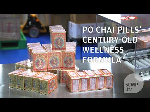 Homegrown Hong Kong: Po Chai Pills mark 120 years as our favourite cure-all