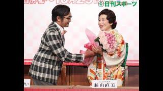 藤山直美復帰「無理せず」乳がん手術休業1年7カ月 昨 年 2 月 に 初 ...