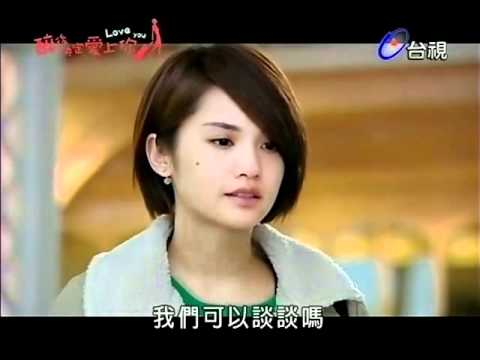 Eng Sub Drunken To Love You Ep 3 4 7