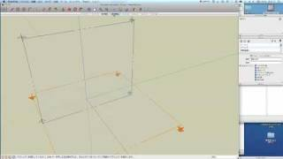 SketchUp横断面図