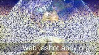 Երկնքի Դուռը  ERKNKI DURE- ASHOT MARTIROSYAN