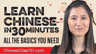 Learn Chinese In 30 Minutes   All The Basics You Need