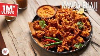 Kanda Bhaji recipe  Very Crispy, easy, quick recipe  My Secret Spicy Garlic Chutney  कद भज