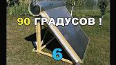 Как работает биогазовая установка? - YouTube