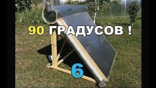 видео Солнечный коллектор своими руками для отопления дома