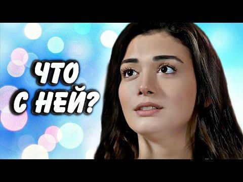 Клятва 211 серия Анонс Гюльсум спасла Рейхан  Джавидан в шоке?