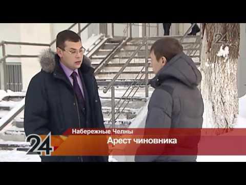 Главного дорожника Н.Челнов этапировали в чистопольский следственный изолятор