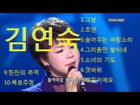 김연숙 카페 음악