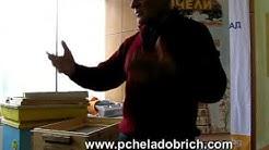 Младен Котларски- Безроево пчеларство и конвенционални системи за отглеждане на пчели