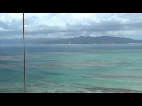 ドラマ「碧の海~LONG SUMMER~」 の舞台、沖縄県の古宇利島から見た風景(ロケ地)