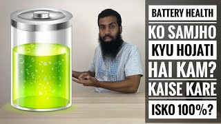 Why does battery health of iPhone drop? How to increase battery health of iPhone?