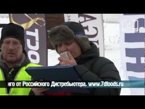 Чемпионат Русфишинга по ловле ФОРЕЛИ 2013 - 2 тур!