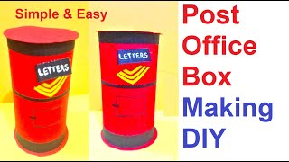 post office box making for school project | lettter box making | diy using paper
