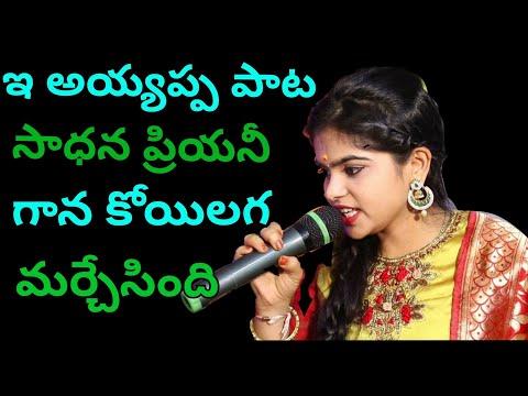 Heart Touching Ayyappa Song  Hari Hara Thanaya Ayyappa Deva  Hari Hara Music