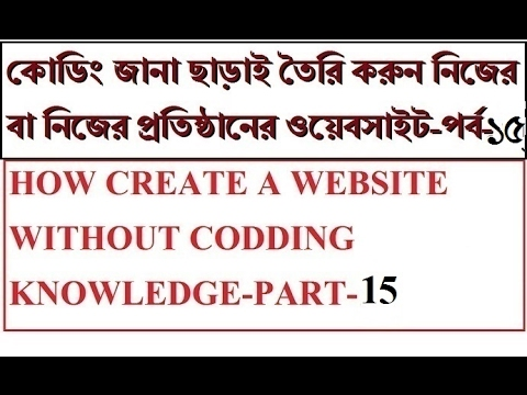 create free website and earn money (no coding needed)part-15|create download site and earn money