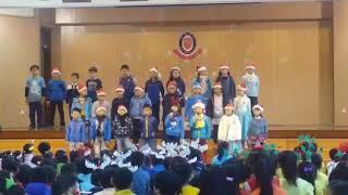 Publication Date: 2017-12-22 | Video Title: 鄭任安夫人學校 三博表演唱歌