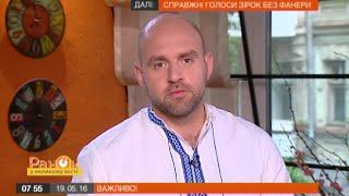 видео профессии в Украине